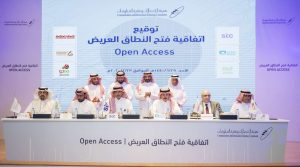 How Saudi Arabia is opening access to ultra-fast broadband connections
