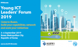 How the Young ICT Leaders' Forum can foster digital transformation