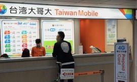 Nokia lands Taiwan Mobile 5G deal