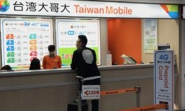 Taiwan Mobile joins rivals on 5G runway