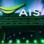 AIS readies 5G core network decision