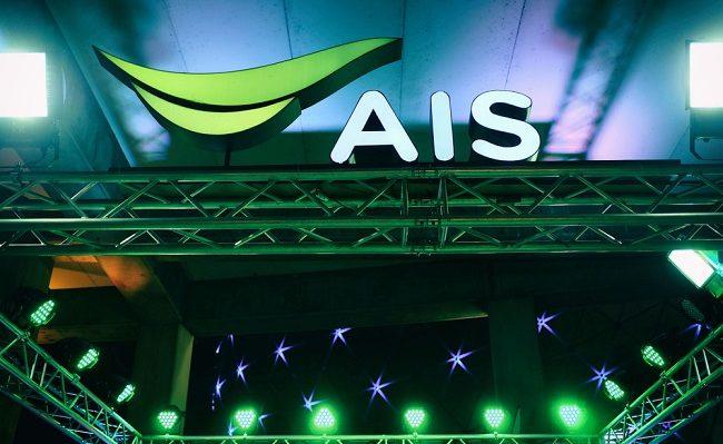 AIS expects lower core revenue