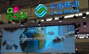 China Mobile optimistic on pandemic impact