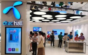 Fitch forecasts widening gap as dtac cuts capex