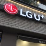 LG Uplus profit jumps on subscriber gains