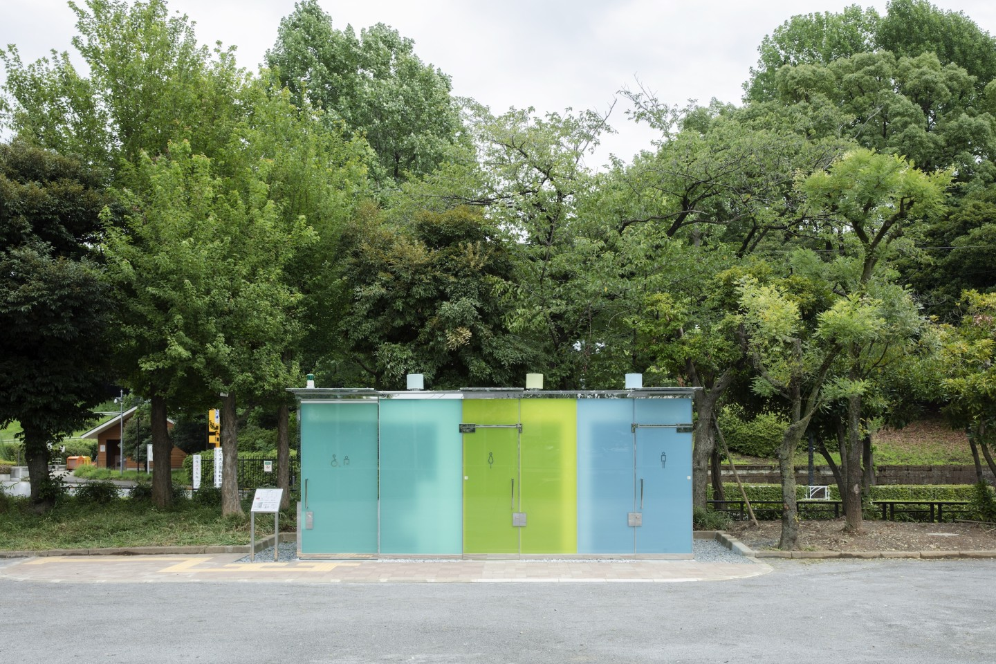 The bathrooms are part of a scheme to promote public toilets called The Tokyo Toilet Project