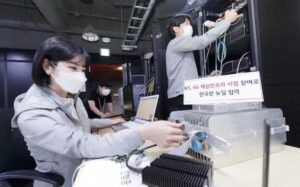 KT readies SME 5G test beds