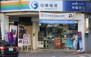 Chunghwa taps Nokia for 5G small cells