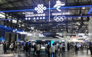 China Unicom reveals joint 5G network progress