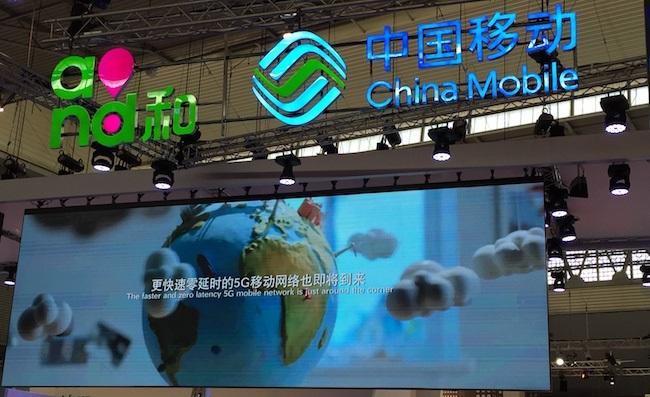 China Mobile, Nokia work on RAN automation