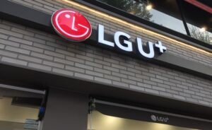 LG Uplus cuts 5G prices