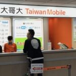 Taiwan Mobile looks to faster 2021 growth