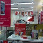 Far EasTone selects Ericsson dual-mode 5G core