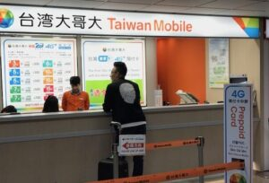 Taiwan Mobile growth fuelled by 5G, e-commerce