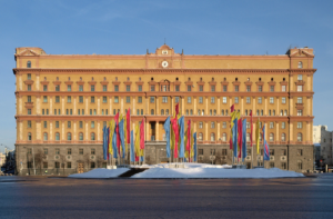Adventures in Contacting the Russian FSB