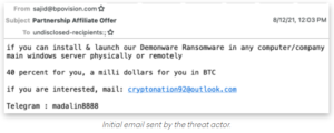Wanted: Disgruntled Employees to Deploy Ransomware